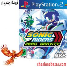 بازی Sonic Riders Zero Gravity مخصوص پلی استیشن2