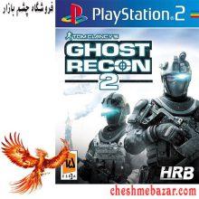 بازی Tom Clancy's Ghost Recon 2 مخصوص PS2