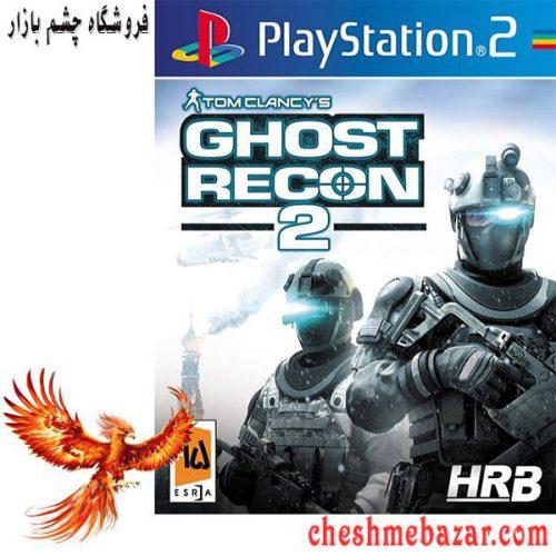 بازی Tom Clancy s GHOST RECON 2
