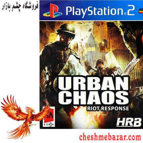 بازی URBAN CHAOS riot response مخصوص ps2