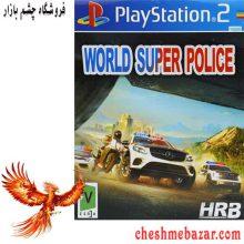 بازی WORLD SUPER POLICE مخصوص PS2