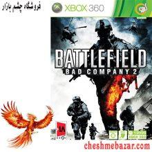بازی BATTLEFIELD bad company 2 مخصوص XBOX360