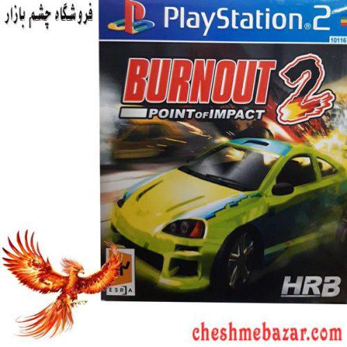 بازی BURNOUT 2 مخصوص PS2