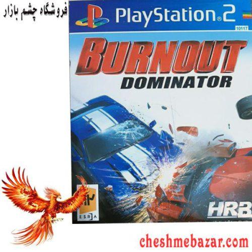 بازی BURNOUT DOMINATOR مخصوص PS2