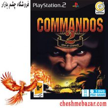 بازی COMMANDOS 2 men of courage مخصوص PS2 نشر گردو