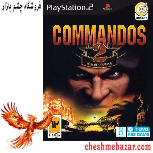 بازی COMMANDOS 2 men of courage مخصوص PS2 نشر گردو