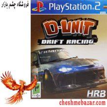 بازی D-UNIT DRIFT RACING مخصوص PS2