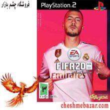 بازی FIFA20 مخصوص PS2 نشر عصر بازی