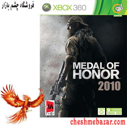 بازی MEDAL OF HONOR 2010 مخصوص XBOX360
