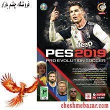 بازی PES2019 update 2020 مخصوص PC نشر گردو