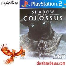 بازی SHADOW OF THE COLOSSUS مخصوص PS2