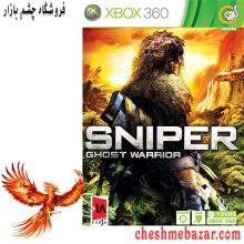 بازی SNIPER GHOST WARRIOR مخصوص XBOX360