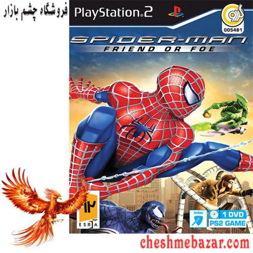 بازی SPIDER-MAN friend or foe مخصوص ps2 نشر گردو