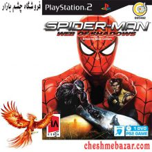 بازی SPIDER-MAN web of shadows مخصوص ps2 نشر گردو