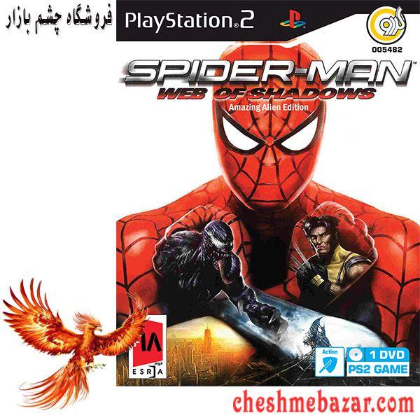 بازی SPIDER-MAN web of shadows مخصوص ps2 نشر گردو