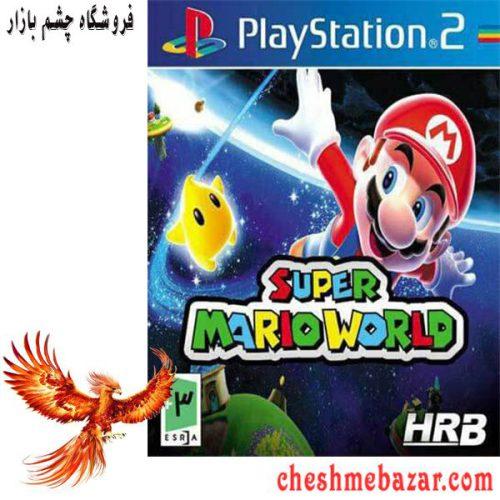 بازی SUPER MARIO WORLD مخصوص PS2