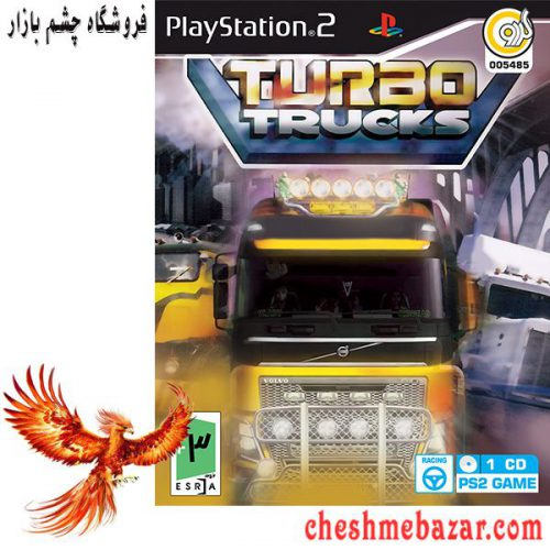 بازی TURBO TRUCKS مخصوص PS2 نشر گردو