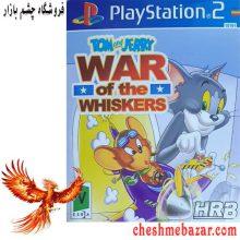 بازی Tom & Jerry War Of The Whiskers مخصوص PS2