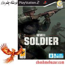 بازی WWII Soldier مخصوص PS2 نشر گردو