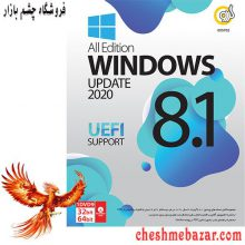سیستم عامل WINDOWS 8.1 update 2020 نشر گردو