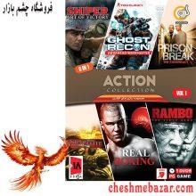 مجموعه بازی های ACTION نسخه 1 مخصوص PC نشر گردو
