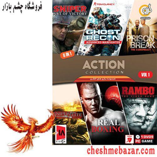 مجموعه بازی های ACTION نسخه 1 نشر گردو