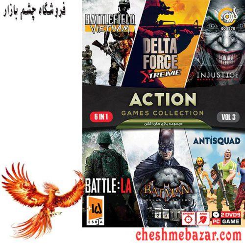 مجموعه بازی های ACTION نسخه 3 مخصوص PC نشر گردو