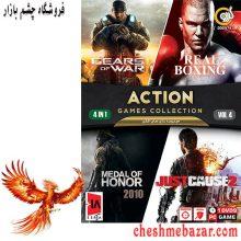 مجموعه بازی های ACTION نسخه 4 مخصوص PC نشر گردو