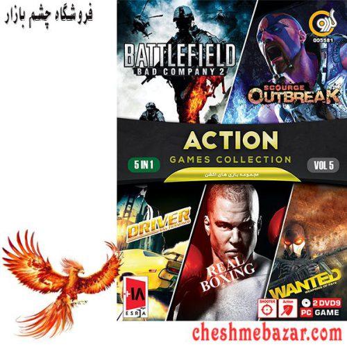 مجموعه بازی های ACTION نسخه 5 مخصوص PC نشر گردو
