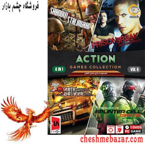 مجموعه بازی های ACTION نسخه 6 مخصوص PC نشر گردو