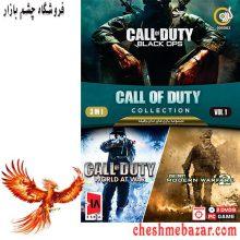 مجموعه بازی های CALL OF DUTY مخصوص PC نشر گردو