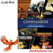 مجموعه بازی های COMMANDOS مخصوص PC نشر گردو