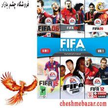 مجموعه بازی های FIFA مخصوص PC نشر گردو