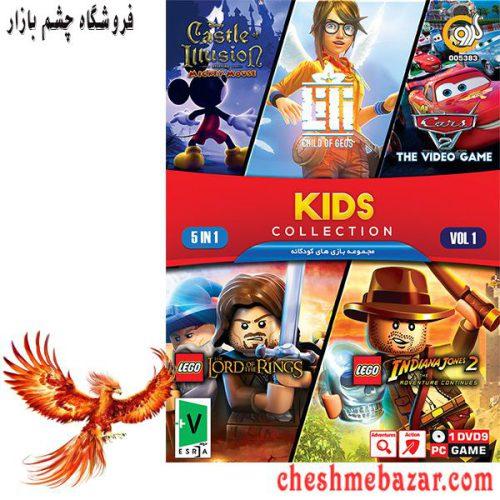 مجموعه بازی های KIDS نسخه 1 مخصوص PC نشر گردو