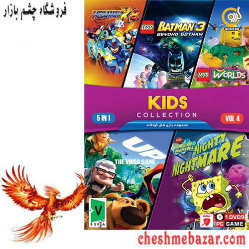 مجموعه بازی های KIDS نسخه 4 مخصوص PC نشر گردو