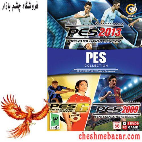 مجموعه بازی های PES مخصوص PC نشر گردو