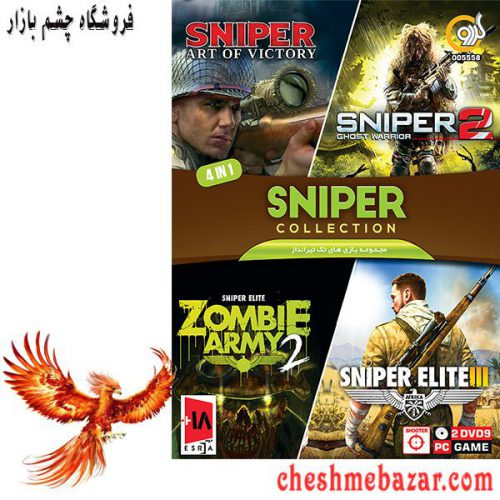 مجموعه بازی های SNIPER مخصوص PC نشر گردو