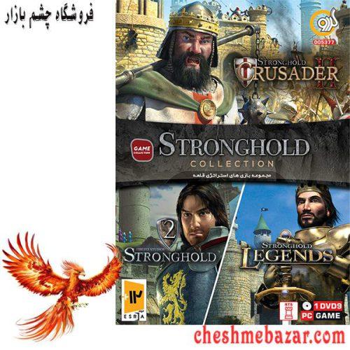 مجموعه بازی های STRONGHOLD مخصوص PC نشر گردو