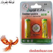 باتری قلمی شارژی CFL 1100 بسته 2 عددی