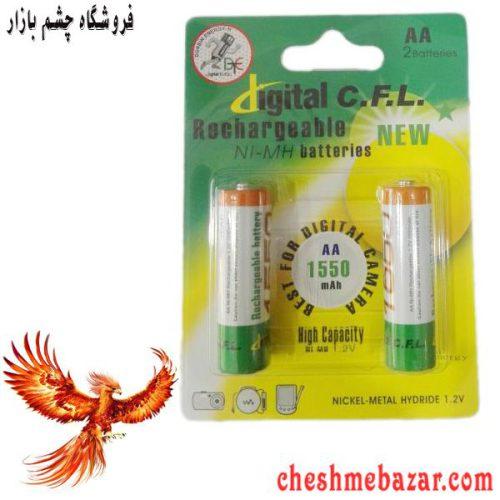 باتری قلمی شارژی CFL 1550 بسته 2 عددی