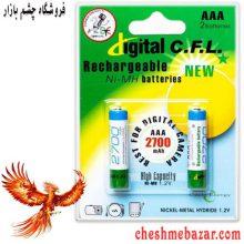 باتری نیم قلمی شارژی CFL 2700 بسته 2 عددی