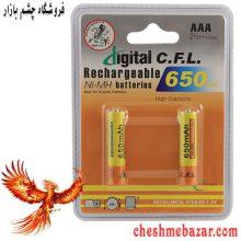 باتری نیم قلمی شارژی CFL 650 بسته 2 عددی