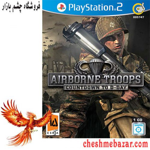 بازی Airborne Troops Countdown to D-DAY مخصوص PS2 نشر گردو