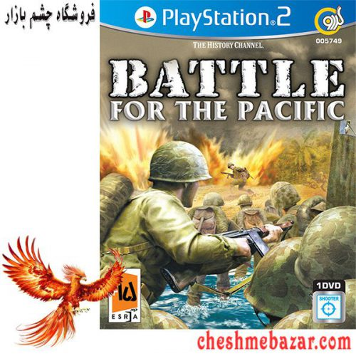 بازی BATTLE FOR THE PACIFIC مخصوص PS2 نشر گردو