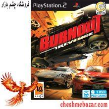 بازی BURNOUT REVENGE مخصوص PS2 نشر گردو