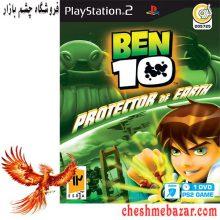 بازی Ben 10 Protector of Earth مخصوص PS2 نشر گردو