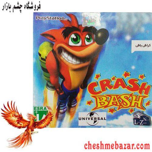 بازی CRASH BASH مخصوص PS1