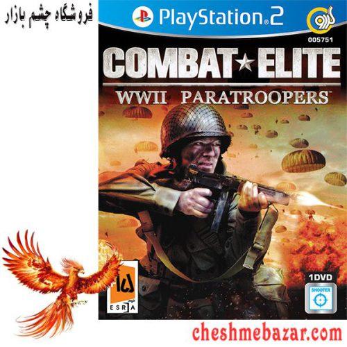 بازی Combat Elite WWII Paratroopers مخصوص PS2 نشر گردو