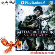 بازی MEDAL OF HONOR Vanguard مخصوص ps2 نشر گردو