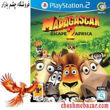 بازی Madagascar Escape 2 Africa مخصوص PS2
